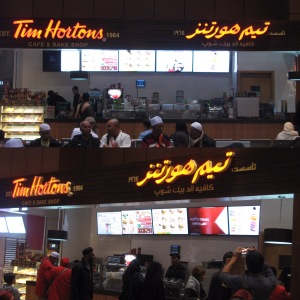 Tim's at airport in Jeddah, Saudi Arabia Photo by Kimberley (c)2016